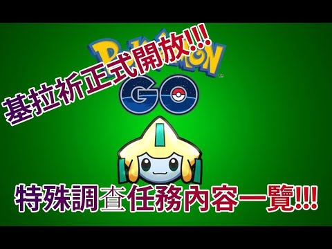 Pokemon Go iSpoofer Is It Safe? 0 123 2a New acount Episode