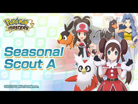 [Pokemon Masters] Sync Pair Scout - Rosa (Holiday 2019)